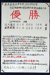 20070505